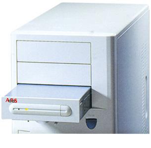 Einbau Micro USV für PC